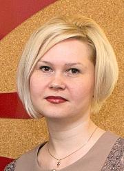 Н.С. Юферова, 2016