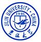Цзилиньский университет