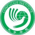 Институт Конфуция
