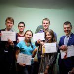 Победители конкурса - все студенты ИФ АлтГУ